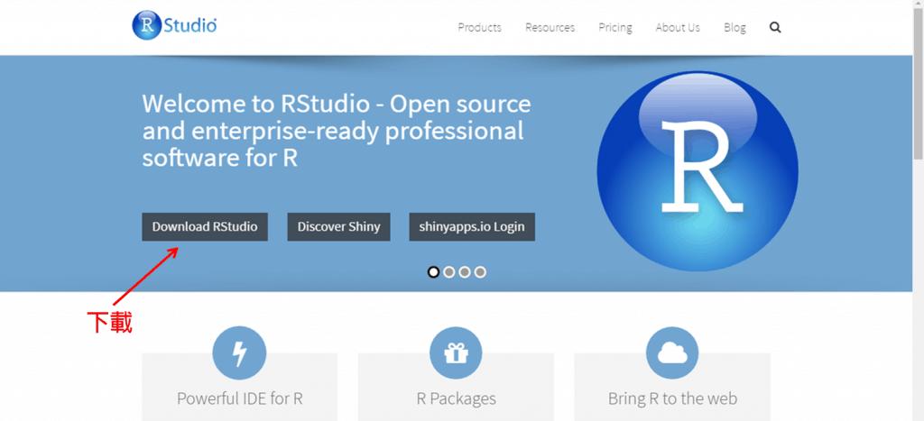 R_studio_home