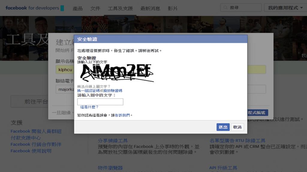 facebook_developer_03-1