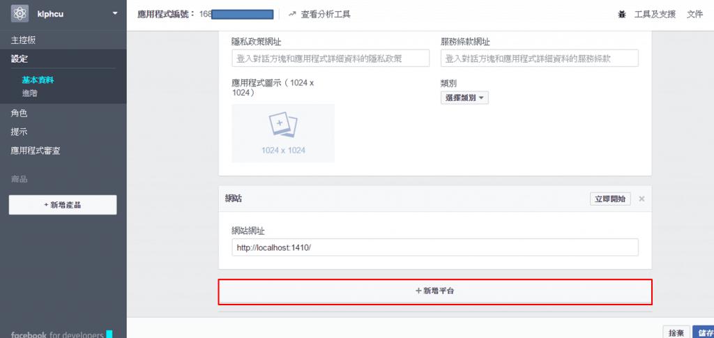 facebook_developer_19